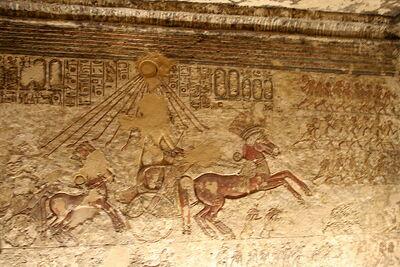Amarna-char royal
