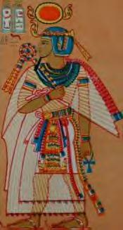 Amenhotep I Stele