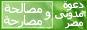 Egyptnow2