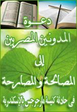 ملف:Egyptnow0.png