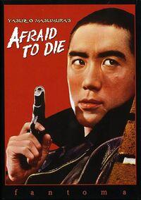 Afraid-to-die-dvd