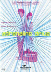 Adrenaline drive dvd