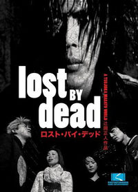 Lost-by-dead-dvd