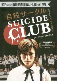 Suicide club dvd