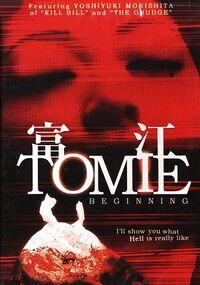 Tomie beginning