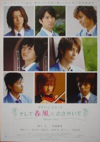 Takumi-kun poster