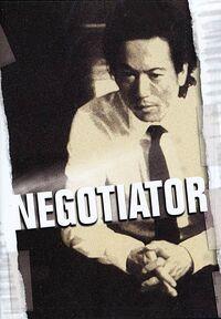Negotiator-2003-dvd