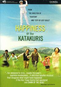 Katakuris-dvd