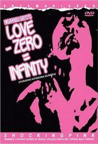 Love - 0 = Infinity DVD