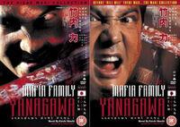 Mafia family yanagawa dvd