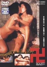 Manji1983-dvd