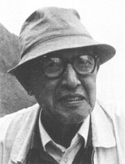 Tomu Uchida