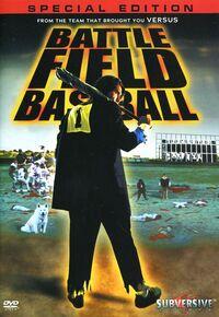 Battlefield baseball dvd