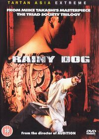 Rainy dog dvd