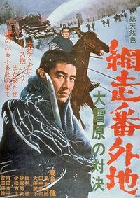 Abashiri Prison - Duel in the Snow