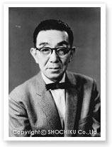 Tomosaburō Ii