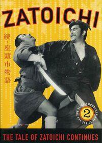 Zatoichi 2 dvd