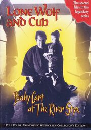 Lone-wolf-and-cub-styx-dvd