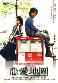 About love dvd