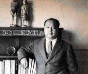 Hiroshi Shimizu (director born 1903)