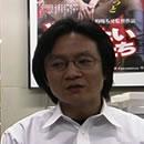 Akira Fukuhara