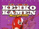 Kekko Kamen: Surprise!