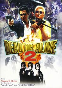 Dead or alive 2 dvd