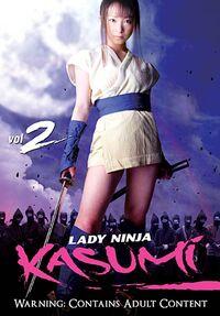 Lady ninja kasumi 2