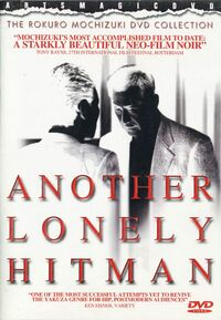Another lonely hitman dvd