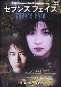 Sevens face