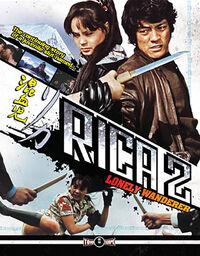 Rica 2