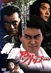 Shinjuku outlaw