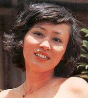 Yuri Yamashina