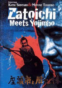 Zatoichi 20