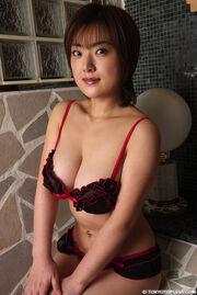Maria Asakura