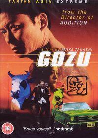 Gozu dvd