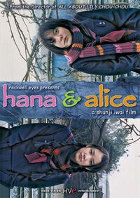 Hana-and-alice-dvd