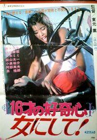 16-sai no kōkishin - Onna ni shite!