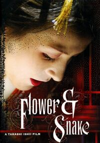 Flower and snake dvd