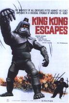 King Kong Escapes - International