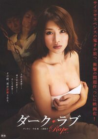Dark love rape flyer