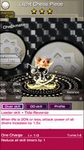 0197 Light Chess Piece