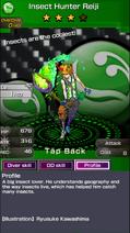 0267 Insect Hunter Reiji (2)