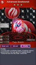 0230 Advanced Swallowtail - Fire