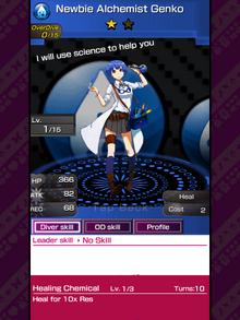 023 Newbie Alchemist Genko