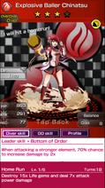 0344 Explosive Baller Chinatsu