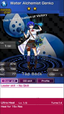 0027 Water Alchemist Genko
