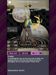 009 Knuckle Mitsuteru (2)