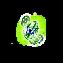 0232 Advanced Swallowtail - Earth