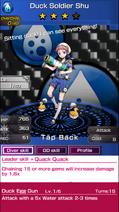0356 Duck Soldier Shu
